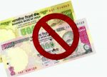 NON ACCEPTANCE OF OLD Rs. 500 & Rs. 1000 notes