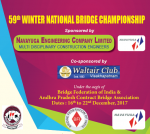 WINTER NATIONALS 2017 – VISHAKAPATNAM